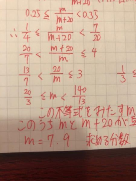 2行目から3行目の式変形はどのような手法なのでしょうか?