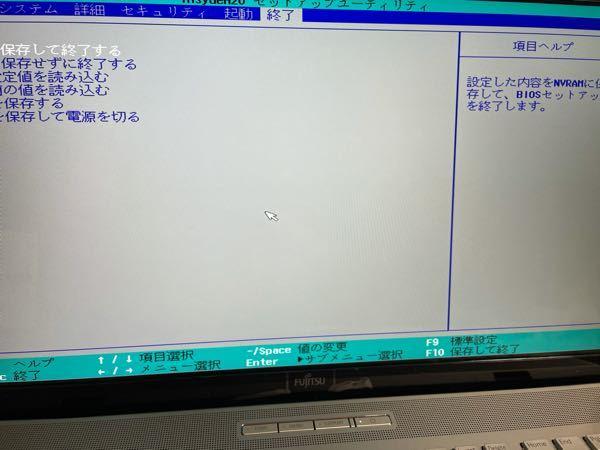 パソコンについてです。すみませんこれはどうしたら良いのでしょうかWindowsで買ったばかりです