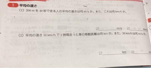 物理の問題です。 解き方がわかる人がいたら教えてください。