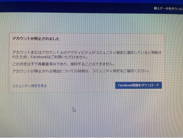 Facebookなんですけどこれはもー使えないってことですか? コイン500です! 早急におねがいします!