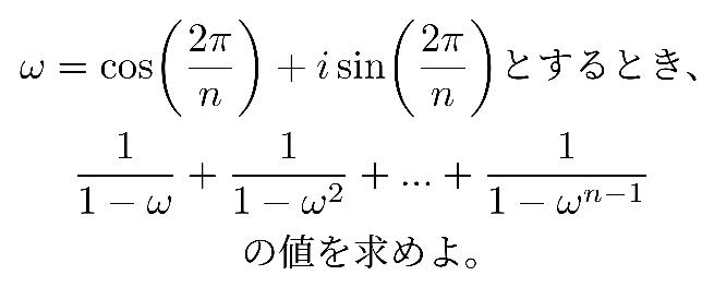 この問題の解き方を教えてください。 初項と末項を足すと1になることから、前からn番目と後ろからn番目を順番に足す方法を考えましたが上手くいきませんでした…