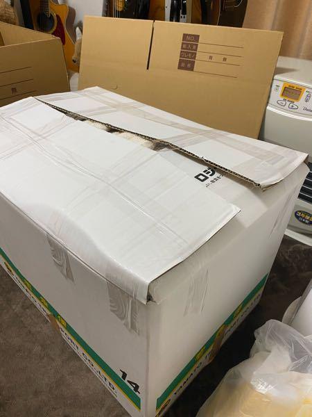 ヤマトの160サイズの箱でジャンクのアンプを送ろうと思うんですが、綺麗に閉まらなくてこれって送れますでしょうか??神奈川から熊本に送る予定です。