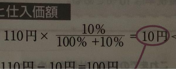 途中式を含めた計算方法教えてください。お願いします。