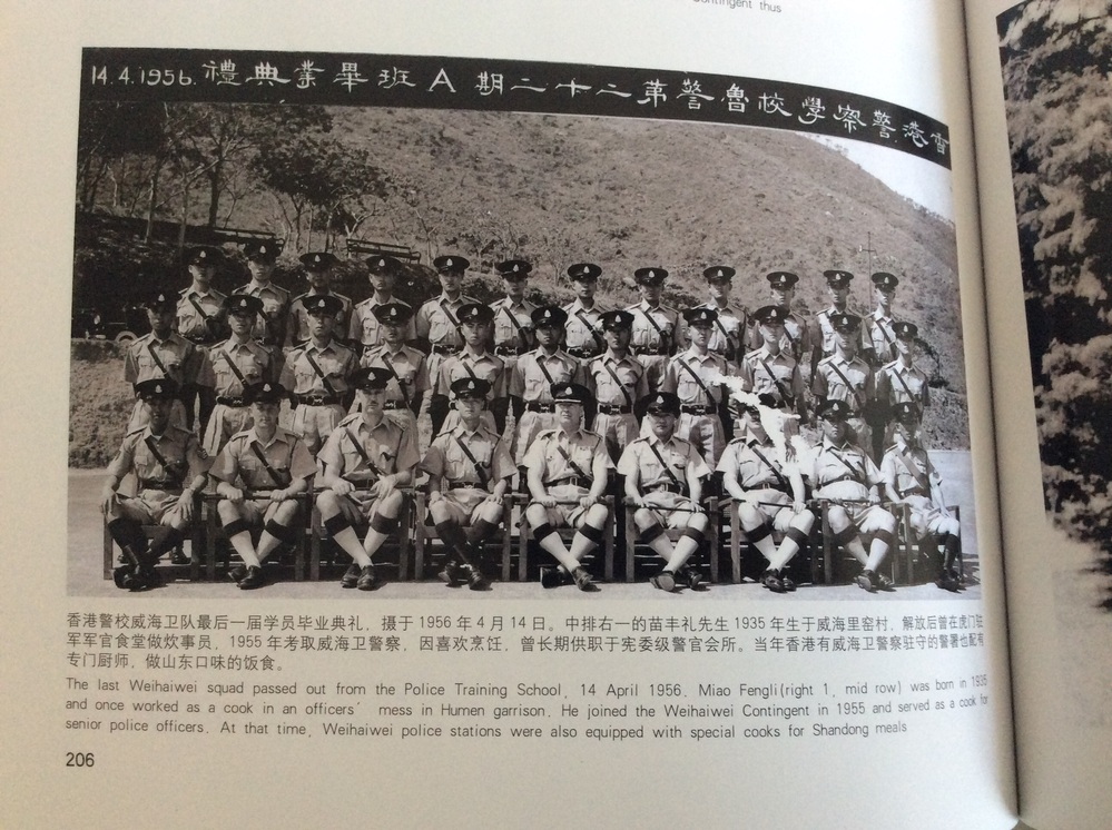 The last Weihaiwei squad passed out from the Police Training School, 14 April 1956 . Miao Fengli( right 1, mid row) was born in 1935 and once worked as a cook in an officers ' mess in Humen garrison. He joined the Weihaiwei Contingent in 1955 and served as a cook for senior Police officers. At that time, Weihaiwei Police stations were also equipped with special cooks for Shandong meals. この文章を日本語で翻訳して欲しいです、宜しくお願いします。