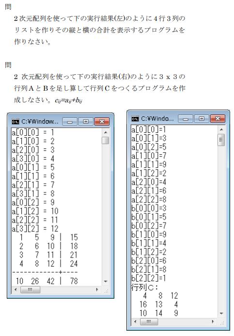 100枚 以下の問題の答えを教えてください。 言語はC++、Visual Studio2019です なお#include <stdio.h>とint main(void)を使用してください。