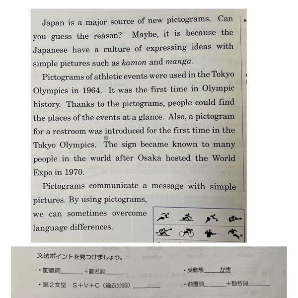英語の質問です。写真の英文で写真の中にある文法の名前等の空欄の中身が分かる方いますか??