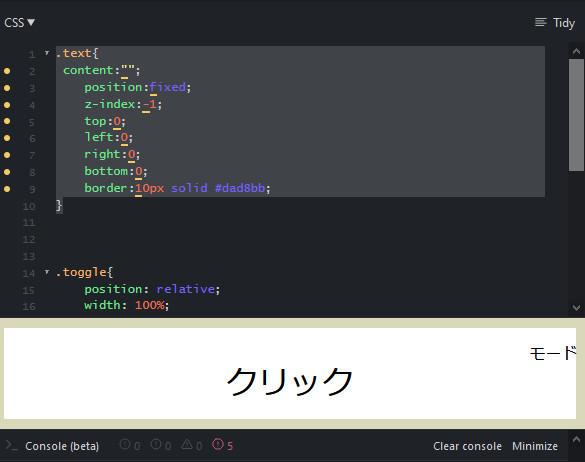 "javascriptの質問です。 CSSで画面全体に枠を書きます。 .text{ content:""""; position:fixed; z-index:-1; top:0; left:0; right:0; bottom:0; border:10px solid #dad8bb; } <div id=""text""> <div class=""text""> <center><p id=""text1"">クリック</p> </div> </div> </center> 画面の真ん中に文字を出します。クリック そして、画面全体のどこでもいいのでクリックしたとき処理をさせたいのですが、 document.getElementById(""text"").onclick = function() { うまくいきません。。 これだと、文字(クリック)を押したときだけ反応します。 枠内のどこでもいいのでクリックさせて反応させたいです。 どこがおかしいのでしょうか?"