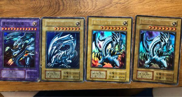 遊戯王カードについて質問です。 傷物ですが、このなかでレアリティーの高いカードはあるでしょうか?全部売ろうとおもっています。