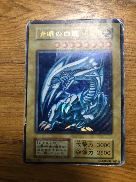 これのレアリティーを知りたいです。 遊戯王カードに全く詳しくありません。 売ったらどれくらいになるでしょうか?