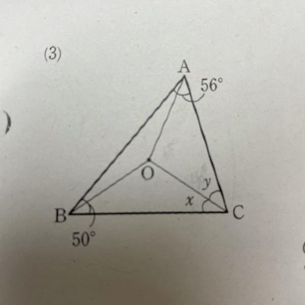 これってどうやって解くんですか。? お願いします。