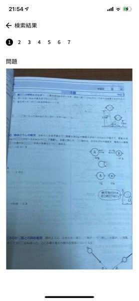 この問題冊子の商品名を教えてください。