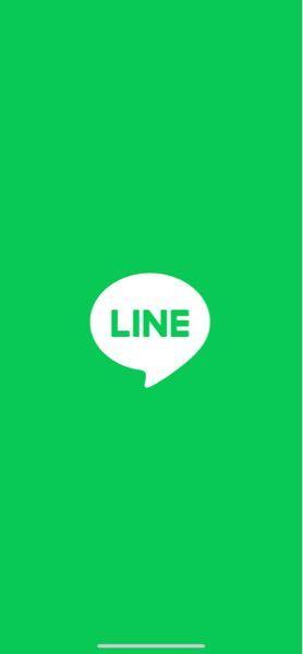 疑問があります、なぜiPhoneは、LINEを開く時使用している壁紙ではなく緑でなん中にデカくLINEと書かれているだけなんでしょうか?Androidは変わるのに何か設定すれば使用してる壁紙に表示されますでしょうか?