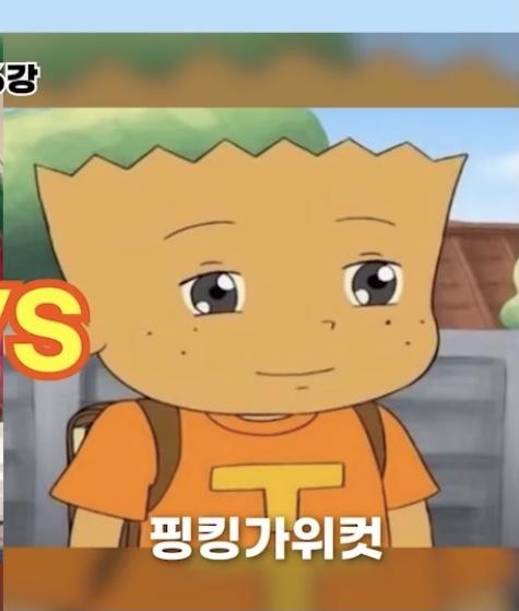 このキャラクターは韓国のなんと言うキャラクターですか? 教えてください!