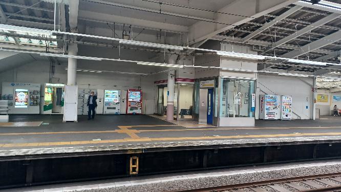 お前等は秋津駅を知っていますか。 私は秋津駅を知っています。