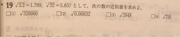 √720=√3.2×√225なのですが、その式を出す方法がわかりません。