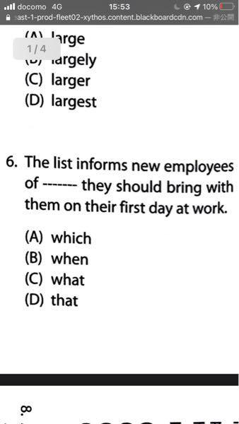 この問題の答えと解説お願いします!