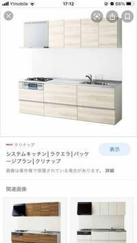 キッチンって上部収納もセットですか? キッチンだけで100万もするんですか?