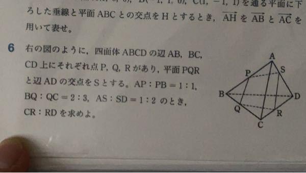 ベクトルの問題です。 以下の写真の問題の解き方を教えてください。