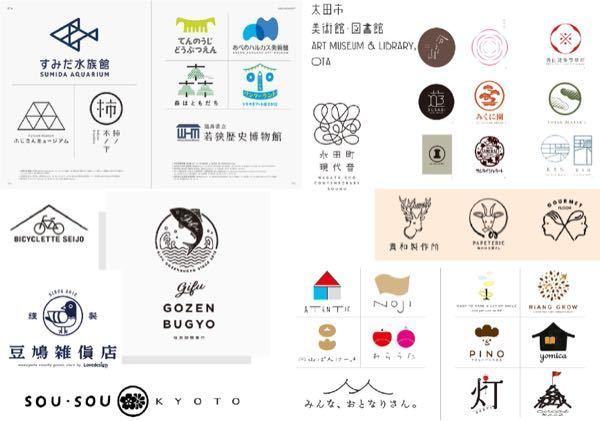 会社やお店のロゴを作るプロの人は、既成のフォントは使わないものなのでしょうか。 ロゴに使われてる文字はオリジナルで描かれてるのですか? 既成フォントを使ったとしても無料配布されてるようなものは使いませんか? 無料配布の既成フォントをちょっとアレンジしてオリジナルにしたりしますか? よろしくお願いいたします。