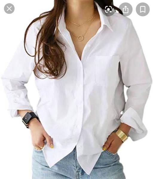 こういう感じのシャツってなんて言うんですか? ボタンの下の方が分かれている感じ?のやつです! 探してみても下の方まで閉じてるやつが沢山出てくるのですが、これは着こなしの問題でしょうか?