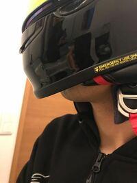 フルフェイスヘルメットのアゴについて 私はショウエイのz7を被っているのですが、メットを被った状態で口を大きく開けるとアゴがヘルメットから出ます。これはサイズが合って無いのでしょうか?写真は口を開けてない状態です。 汚いアゴで恐縮です・・・