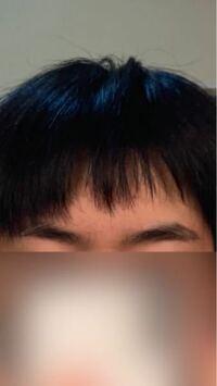 床屋で前髪を失敗されてしまいました、 この前髪が眉毛のところまで伸びるのは大体何ヶ月かかりますか?