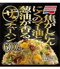 冷凍炒飯でおすすめありますか? 今日これを買いました。