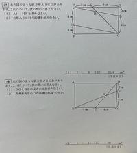 この問題の4の詳しい解説を、中学受験をする小学6年生に分かるようによろしくお願い致します。解答は右下の数字です