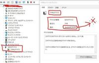 不明なデバイス表示。 20H2から21H1に手動でアップデートしました。デバイスマネージャーにほかのデバイスと表示され、不明なデバイス、黄色三角マークが表示されました。Realtek Audio関連のドライバだと思われます。ASUS ROG MAXIMUS XI HERO WIFIマザーのASUS HPに21H1に対応したRealtekオーディオドライバーがアップロードされていないからだと思...
