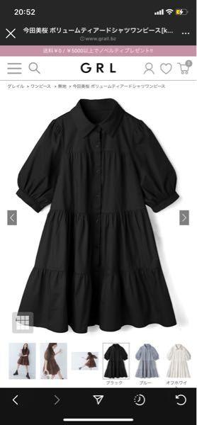 夏にこの黒のワンピースを着ようと思ってるんですけど暑苦しいと思いますか??それならブルーとか別の色にした方がいいですかね……でも黒がかわいくて!
