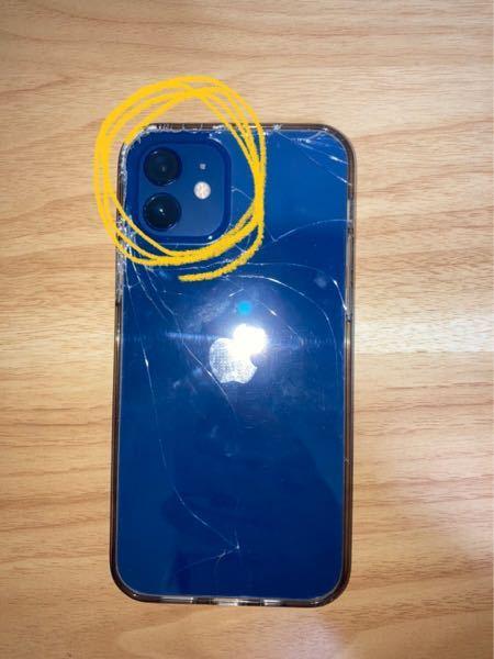 iPhone12使用中でカメラカバーを購入しようと思います。 iPhone11とiPhone12のカメラ枠は同じサイズでしょうか?