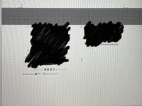 MacBook Proでワードを使っているのですが、黒い帯みたいな表示が消えません。 これも消す方法を知っている方がいましたら至急教えていただきたいです!