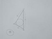 三角形ABCの内接円の半径を求めよという問題です。分からないので教えてください