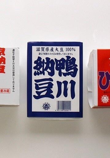 京都で 市内のスーパー(ライフかも)で買った納豆の美味しさが忘れられません。 もう一度食べたくてネットで買えればと思っておりますが、商品名を失念してしまいました。 入れ物が発泡スチロールの長方形...