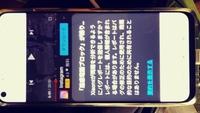 Xiaomiという中華のスマホに最近機種変したのですが、変更後2日辺りからやたらと 『「迷惑電話ブロック」が繰り返し検出したのでxiaomiが問題を(分析)できるように[バグレポート]を送信しますか?レポートには個人情報が含まれる場合があります。レポートはバグの修正のために使用され、商業的な目的のために共有されることはありません』 と画面一杯に表示されます。 アメリカでは同じく中華のHAWA...
