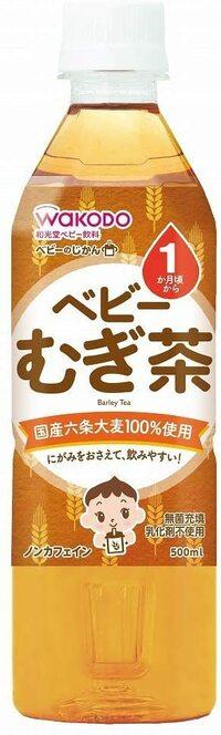 「ベビーむぎ茶」の優しい味にハマってしまいました。 これと似た味を家庭で作ることは可能でしょうか?