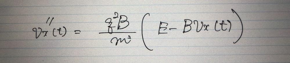 すみません、この微分方程式の解き方教えてください....