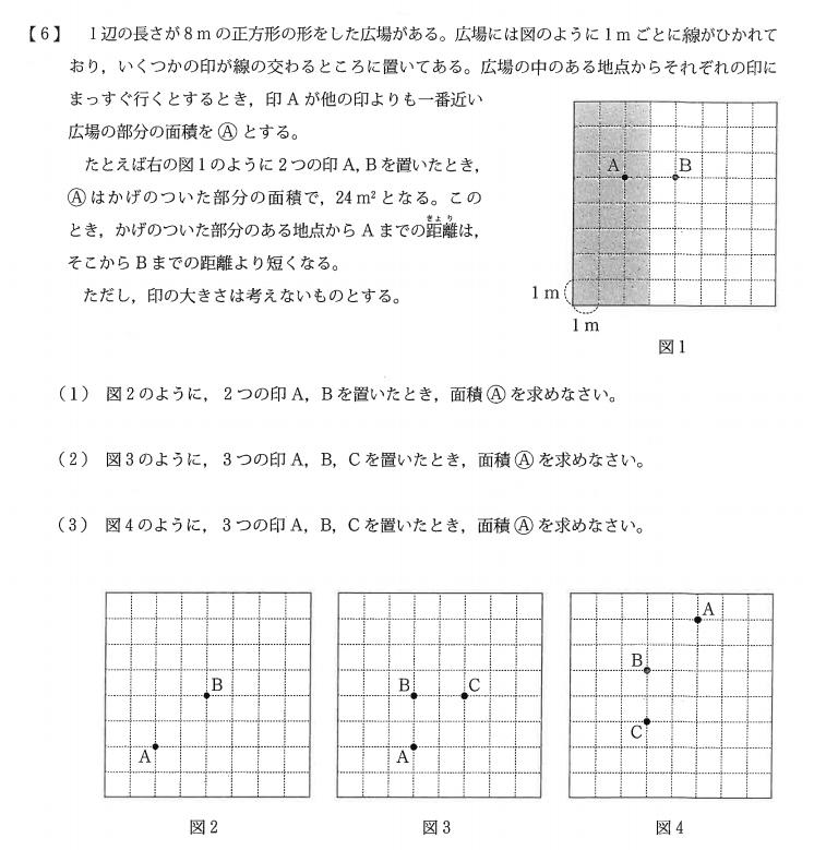 算数の問題です。 (2)は長方形の面積で,(1)(3)は直角三角形の面積と考えでいいですか? 答えは(1)18㎠(2)24㎠(3)18㎠だと思うのですがどうですか?