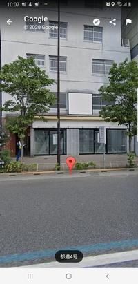 ここはグーグルストリートビューでは都道4号と表示されていますが、都内(あるいは埼玉県)のどこにあった店舗の跡地になりますか。