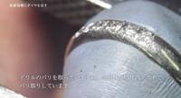 石留め。4か所チョンチョンと起こすだけでも留まるのに何故周りを削って爪を作るやり方(パヴェとかで、よくあるやつ)が主流なのですか?