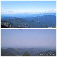 画像のように、景色の向こうにも山々が連なって見えますが このような景色って呼び方ありますか??