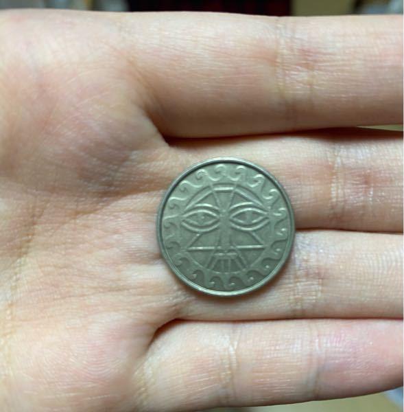 貯金箱に入っていたのですがなんのメダル?か分かる方いらっしゃいますか?