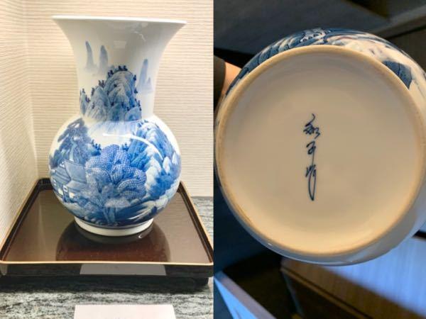 写真の花瓶がどこの窯元で作られたものか、またどのような焼き物なのか教えて頂きたいです。 昔から職場にあるもので、箱は紛失しております。