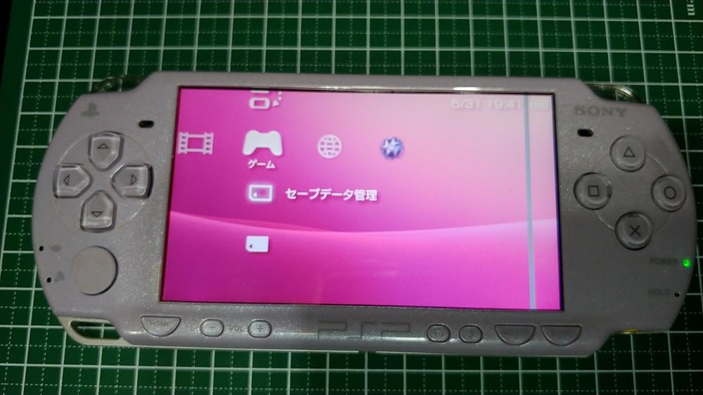 PSP-2000を久々に起動させて見たのですが、 画面右側にこのようなグレーの縦線が一本映ってました。 原因は何なのかわかりません。でも、ゲームは難なくできます。誰かPSPに詳しい方教えて下さい。