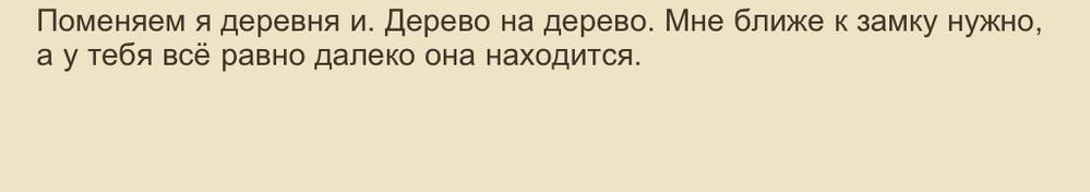 ロシア語かなにかわかりませんが、ゲームで以下のようなメッセージをもらいました。訳せる方、意味を教えてください。
