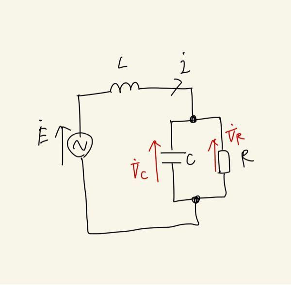 電気回路の問題です。 Eを基準にしてVc,VRのフェーザ図を書け。周波数を大きくするとVRの大きさはどうなるか。 よろしくお願いします。