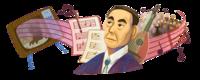 伊福部 昭(いふくべ あきら)先生は釧路の英雄ですか?