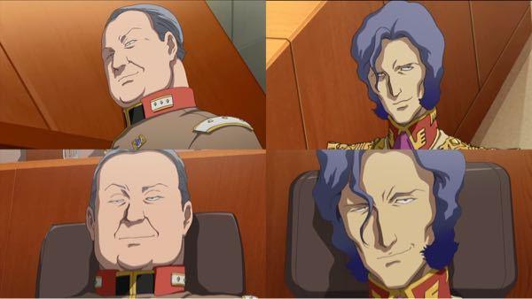 ガンダムorigin(アニメ)では、ゴップとマクベが2度も ニヤリとも、睨んでいるともいえないような顔で向き合っていますが、2人はこの時、何を考えているんでしょうか? 「最後は我らが勝つ」って思ってるんでしょうか?