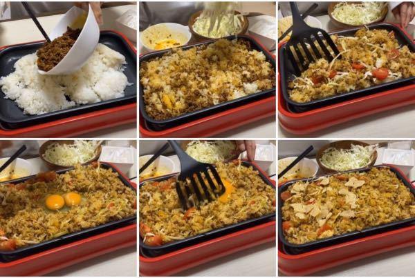 この料理は何という名前ですか? また、右下でかかっている紙?みたいなトッピングの名前も教えてください。 よろしくお願いします!