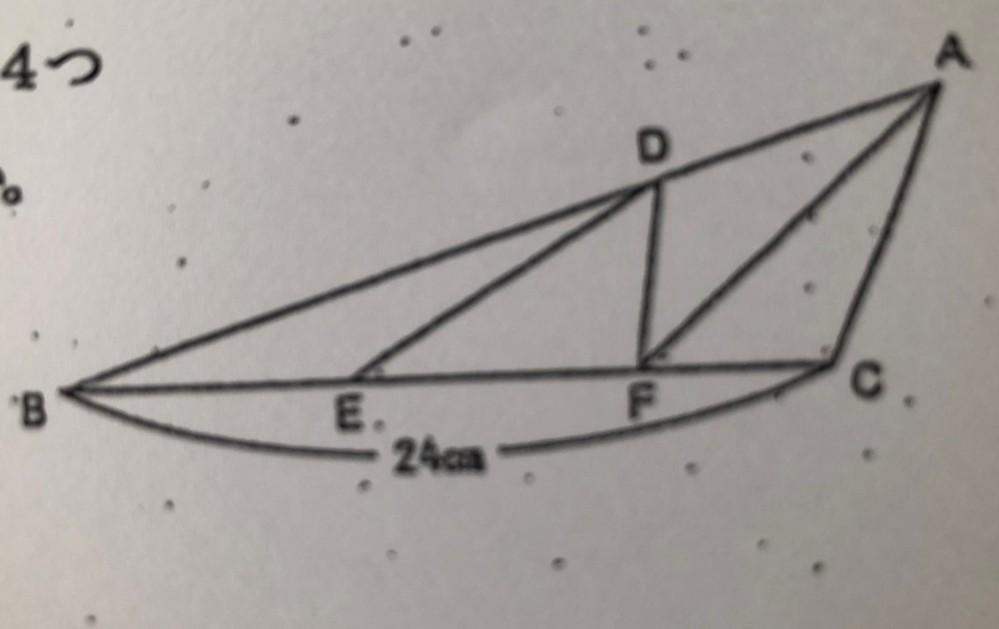 小学校6年の算数、中学受験向き?の問題の解説をお願いしたいです。 下の三角形ABCを三本の線で面積が等しい4つの三角形に分けた。 EFの長さは何cmですか? 図形の問題のコツなどももし可能でした...